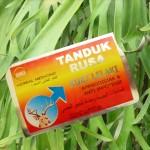新製品タンドゥク・ルサは、鹿角配合の精力剤ジャムウです