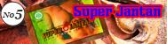 人気ランキング5位スーパージャンタン